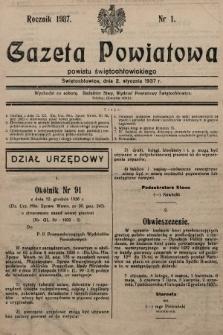 Gazeta Powiatowa Powiatu Świętochłowickiego = Kreisblattdes Kreises Świętochłowice. 1937 [całość]