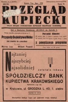 Przegląd Kupiecki : organ Związku Stowarzyszeń Kupieckich Małopolski Zachodniej. 1938, nr24