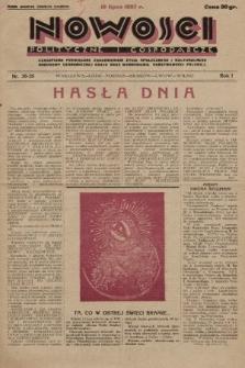 Nowości Polityczne i Gospodarcze : czasopismo poświęcone zagadnieniom życia społecznego i kulturalnego, odbudowy ekonomicznej kraju oraz wzmocnienia państwowości polskiej. 1927, nr38