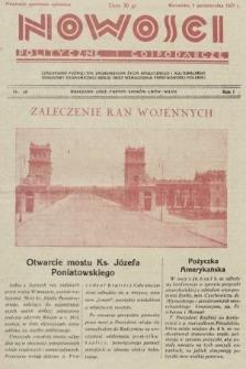 Nowości Polityczne i Gospodarcze : czasopismo poświęcone zagadnieniom życia społecznego i kulturalnego, odbudowy ekonomicznej kraju oraz wzmocnienia państwowości polskiej. 1927, nr49