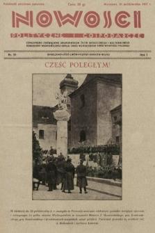Nowości Polityczne i Gospodarcze : czasopismo poświęcone zagadnieniom życia społecznego i kulturalnego, odbudowy ekonomicznej kraju oraz wzmocnienia państwowości polskiej. 1927, nr52