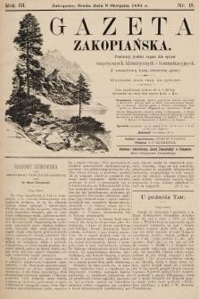 Gazeta Zakopiańska : pierwszy polski organ dla spraw turystycznych, klimatycznych i komunikacyjnych z urzędową listą imienną gości. 1893, nr15