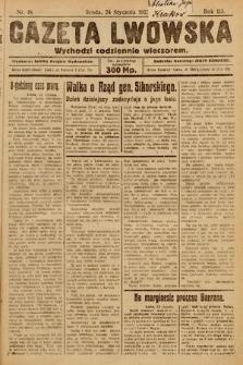 Gazeta Lwowska. 1923, nr18