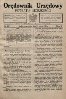 Orędownik Urzędowy Powiatu Morskiego. 1928, nr12