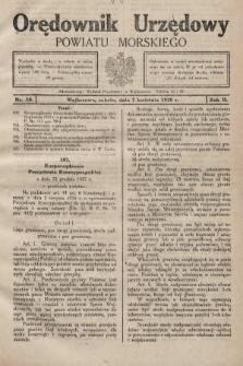 Orędownik Urzędowy Powiatu Morskiego. 1928, nr14