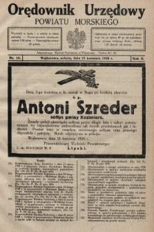 Orędownik Urzędowy Powiatu Morskiego. 1928, nr16
