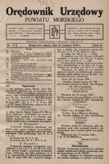 Orędownik Urzędowy Powiatu Morskiego. 1928, nr37