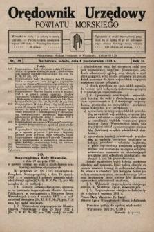 Orędownik Urzędowy Powiatu Morskiego. 1928, nr39