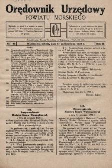 Orędownik Urzędowy Powiatu Morskiego. 1928, nr40