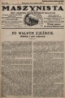 Maszynista : organ Zawodowego Związku Maszynistów Kolejowych : pismo zawodowe poświęcone sprawom maszynistów i kolejnictwu. 1926, nr18