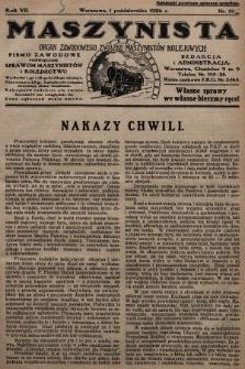 Maszynista : organ Zawodowego Związku Maszynistów Kolejowych : pismo zawodowe poświęcone sprawom maszynistów i kolejnictwu. 1926, nr19