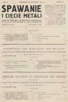 Spawanie i Cięcie Metali : organ Związku Polskiego Przemysłu Acetylenowego i Tlenowego. 1928, nr11