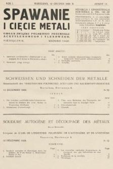 Spawanie i Cięcie Metali : organ Związku Polskiego Przemysłu Acetylenowego i Tlenowego. 1928, nr12