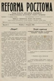 Reforma Pocztowa : organ fachowy galicyjskich urzędników i funkcyonaryuszy pocztowych wszech kategoryi. 1907, nr7