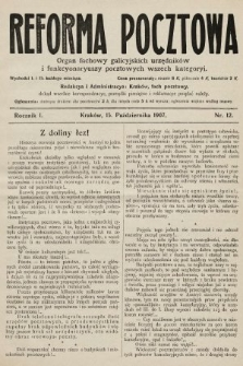 Reforma Pocztowa : organ fachowy galicyjskich urzędników i funkcyonaryuszy pocztowych wszech kategoryi. 1907, nr12