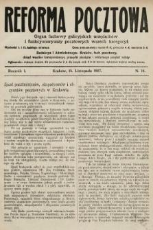 Reforma Pocztowa : organ fachowy galicyjskich urzędników i funkcyonaryuszy pocztowych wszech kategoryi. 1907, nr14