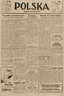 Polska. 1930, nr123 (wydanie AB)