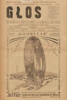 Głos Drohobycko-Borysławsko-Samborsko-Stryjski : bezpłatny tygodnik informacyjny. 1929, nr14