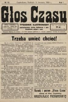 Głos Czasu : tygodnik ilustrowany poświęcony życiu, kulturze i potrzebom miast i wsi. 1928, nr12