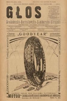 Głos Drohobycko-Borysławsko-Samborsko-Stryjski : bezpłatny tygodnik informacyjny. 1929, nr16