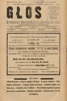 Głos Drohobycko-Borysławsko-Samborsko-Stryjski : bezpłatny tygodnik informacyjny. 1929, nr17