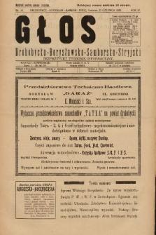 Głos Drohobycko-Borysławsko-Samborsko-Stryjski : bezpłatny tygodnik informacyjny. 1929, nr18