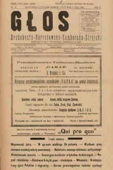 Głos Drohobycko-Borysławsko-Samborsko-Stryjski : bezpłatny tygodnik informacyjny. 1929, nr19