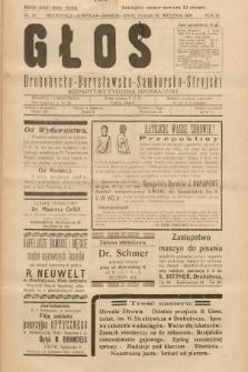 Głos Drohobycko-Borysławsko-Samborsko-Stryjski : bezpłatny tygodnik informacyjny. 1929, nr26