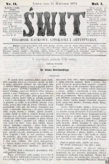 Świt : tygodnik naukowy, literacki i artystyczny. 1872, nr11