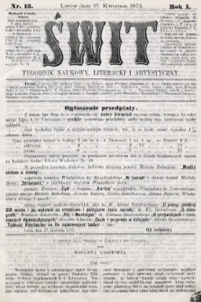Świt : tygodnik naukowy, literacki i artystyczny. 1872, nr13
