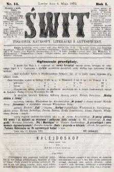 Świt : tygodnik naukowy, literacki i artystyczny. 1872, nr14