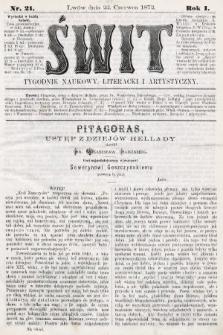 Świt : tygodnik naukowy, literacki i artystyczny. 1872, nr21