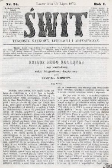 Świt : tygodnik naukowy, literacki i artystyczny. 1872, nr24