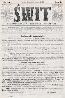 Świt : tygodnik naukowy, literacki i artystyczny. 1872, nr25