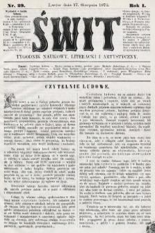 Świt : tygodnik naukowy, literacki i artystyczny. 1872, nr29