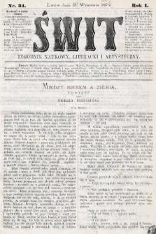 Świt : tygodnik naukowy, literacki i artystyczny. 1872, nr34