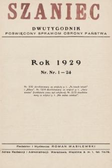 Szaniec : dwutygodnik poświęcony sprawom obrony Państwa. 1929, nr0