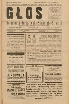 Głos Drohobycko-Borysławsko-Samborsko-Stryjski : bezpłatny tygodnik informacyjny. 1929, nr28