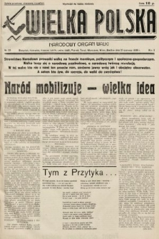 Wielka Polska : narodowy organ walki. 1936, nr23