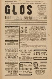 Głos Drohobycko-Borysławsko-Samborsko-Stryjski : bezpłatny tygodnik informacyjny. 1929, nr33