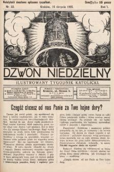 Dzwon Niedzielny : ilustrowany tygodnik katolicki. 1925, nr33