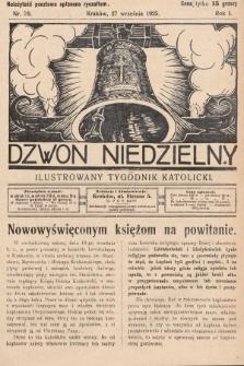 Dzwon Niedzielny : ilustrowany tygodnik katolicki. 1925, nr39