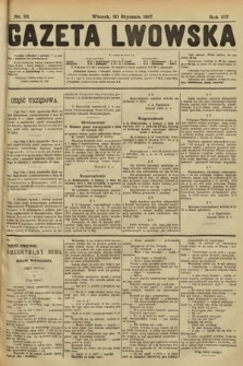 Gazeta Lwowska. 1917, nr23