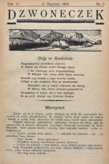 Dzwoneczek. 1934, nr3