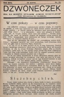 """Dzwoneczek : dział dla młodszych czytelników """"Dzwonu Niedzielnego"""". 1935, nr13"""