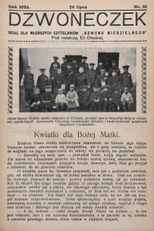 """Dzwoneczek : dział dla młodszych czytelników """"Dzwonu Niedzielnego"""". 1935, nr31"""