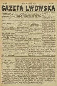 Gazeta Lwowska. 1917, nr82