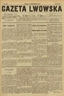 Gazeta Lwowska. 1917, nr84