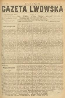 Gazeta Lwowska. 1917, nr122