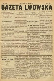 Gazeta Lwowska. 1917, nr168
